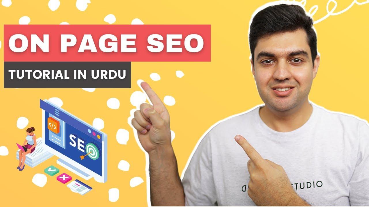 On Page SEO Tutorial in Urdu